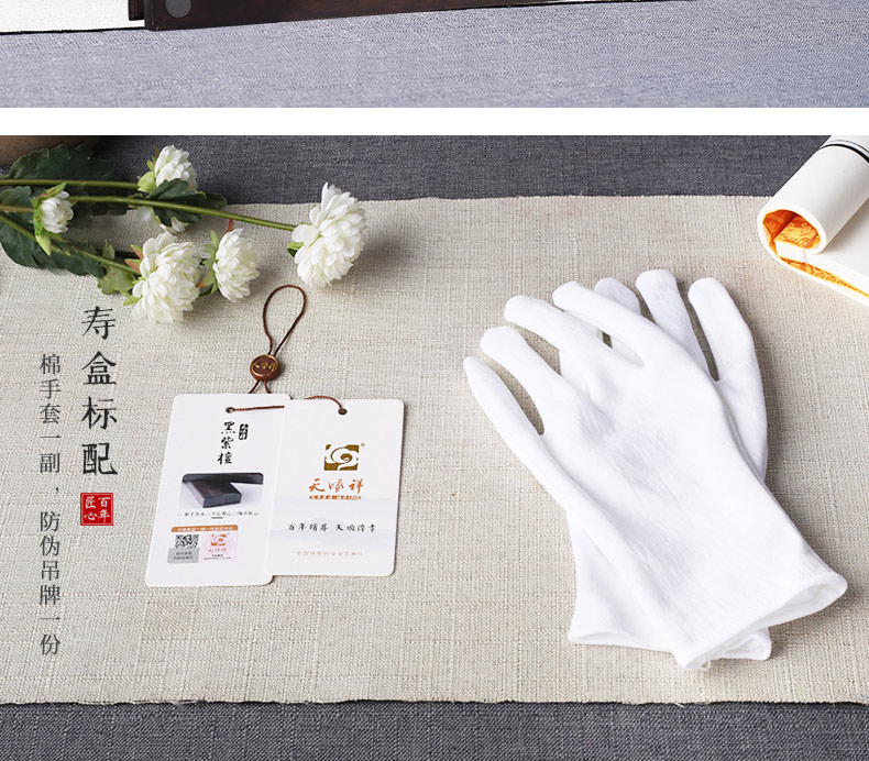 黑紫檀-麒麟献福_14.jpg