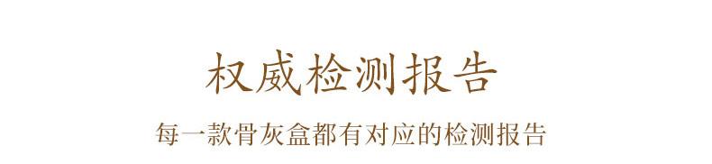 黑紫檀-麒麟献福_22.jpg