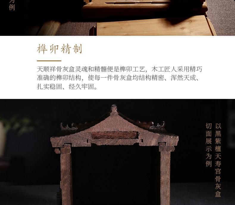 黑紫檀-麒麟献福_26.jpg