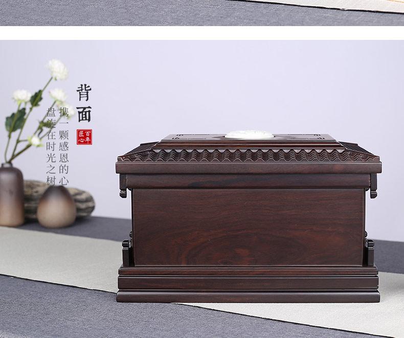 黑紫檀-梅兰竹菊_11.jpg