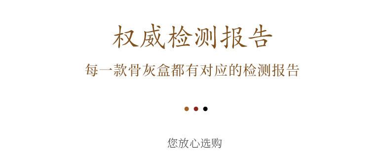 黑紫檀-梅兰竹菊_22.jpg