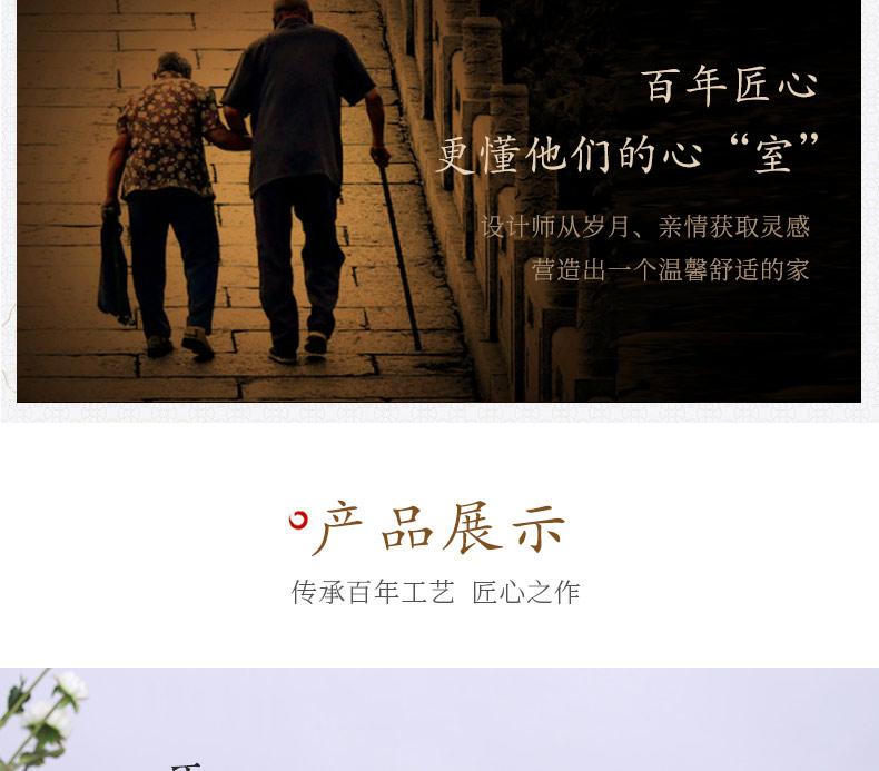 黑紫檀-回归自然_08.jpg