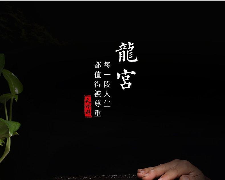 黑紫檀-龙宫_03.jpg