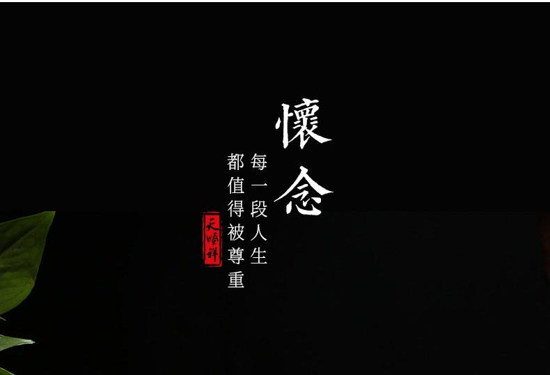 黑紫檀-怀念_03.jpg