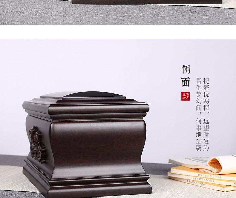 黑紫檀-怀念_10.jpg