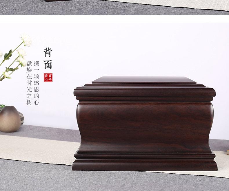 黑紫檀-怀念_11.jpg