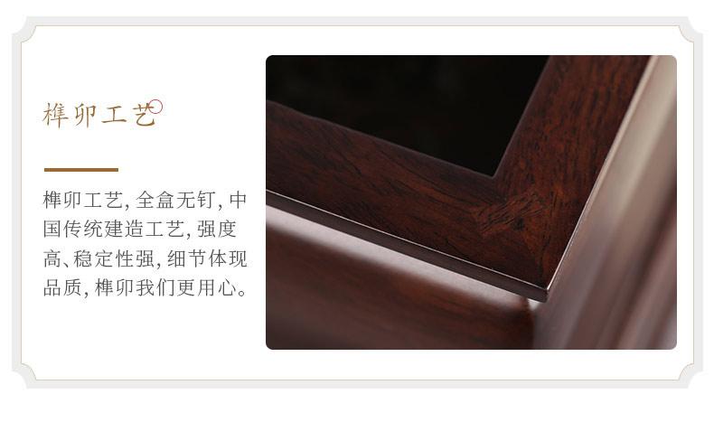 黑紫檀-怀念_18.jpg
