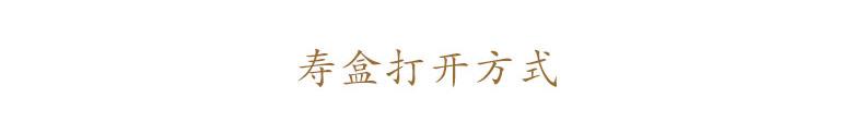 黑紫檀-怀念_20.jpg