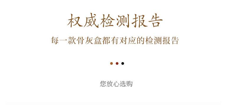 黑紫檀-怀念_22.jpg
