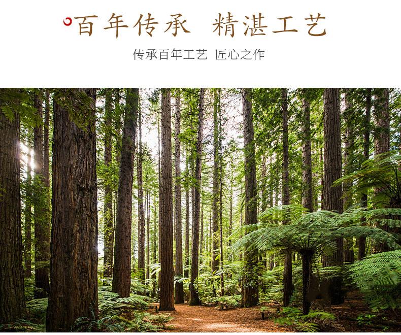 黑紫檀-怀念_24.jpg