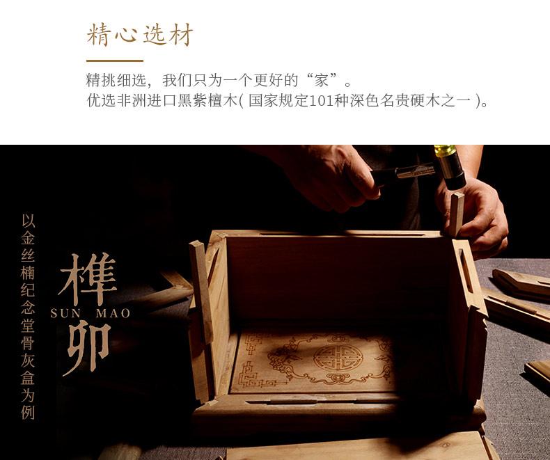 黑紫檀-怀念_25.jpg