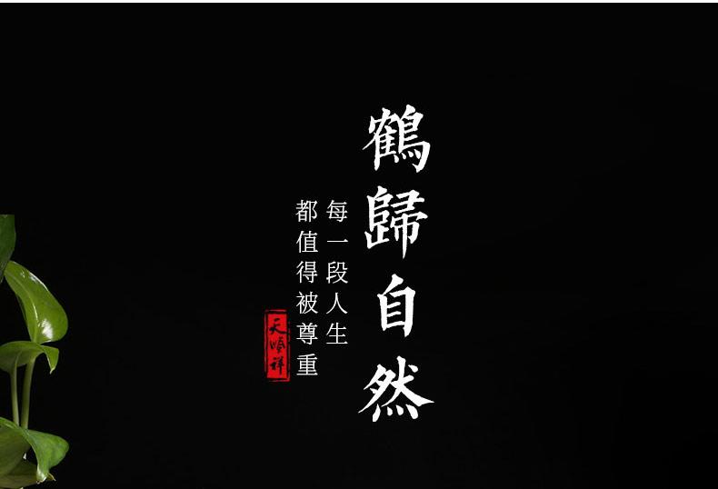 黑紫檀-鹤归自然_03.jpg