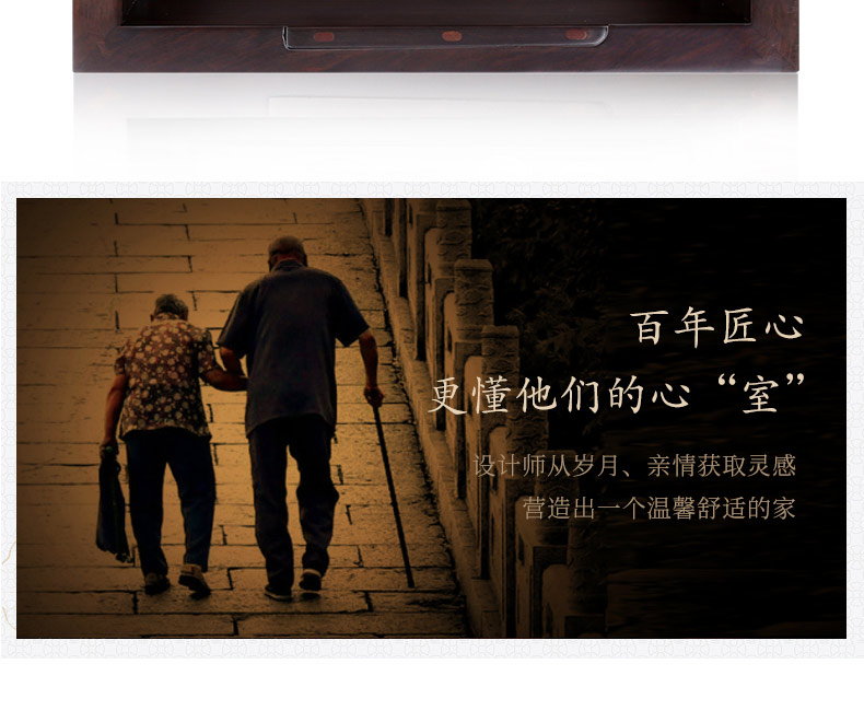 黑紫檀-鹤归自然_08.jpg