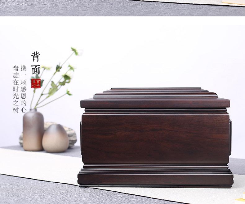 黑紫檀-鹤归自然_11.jpg