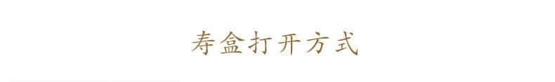 黑紫檀-鹤归自然_20.jpg