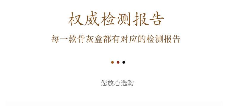 黑紫檀-鹤归自然_22.jpg