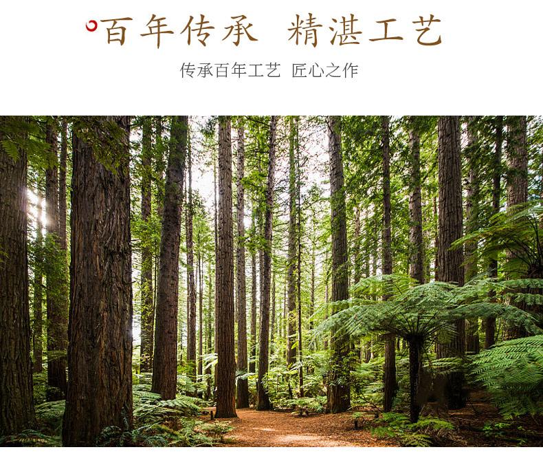 黑紫檀-鹤归自然_24.jpg