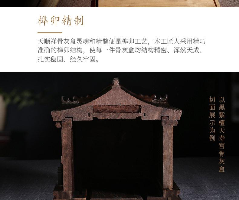 黑紫檀-鹤归自然_26.jpg