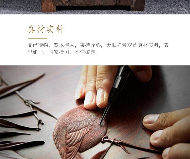 黑紫檀-鹤归自然_27.jpg
