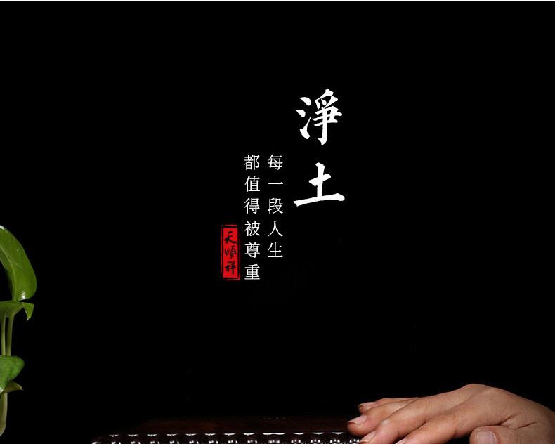 黑紫檀-净土_03.jpg