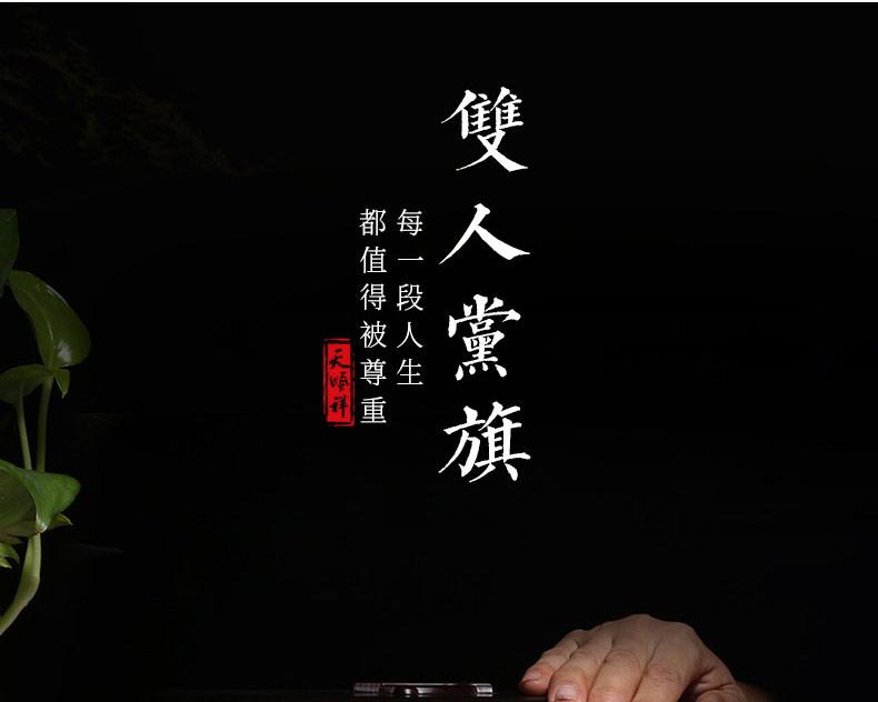 黑紫檀-双人党旗_03.jpg