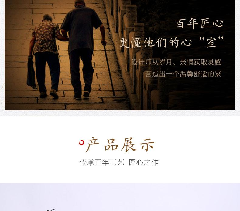 黑紫檀-双人党旗_08.jpg