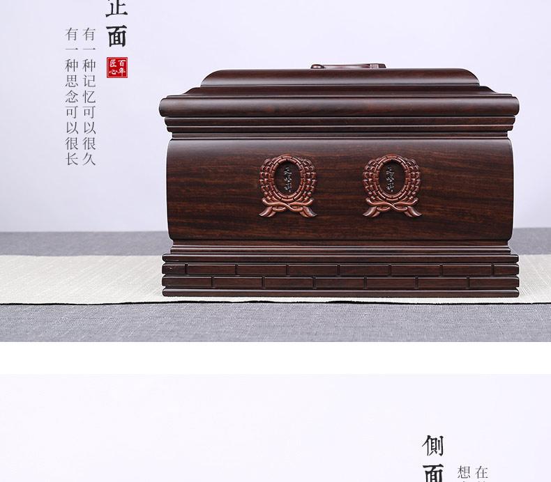 黑紫檀-双人党旗_09.jpg