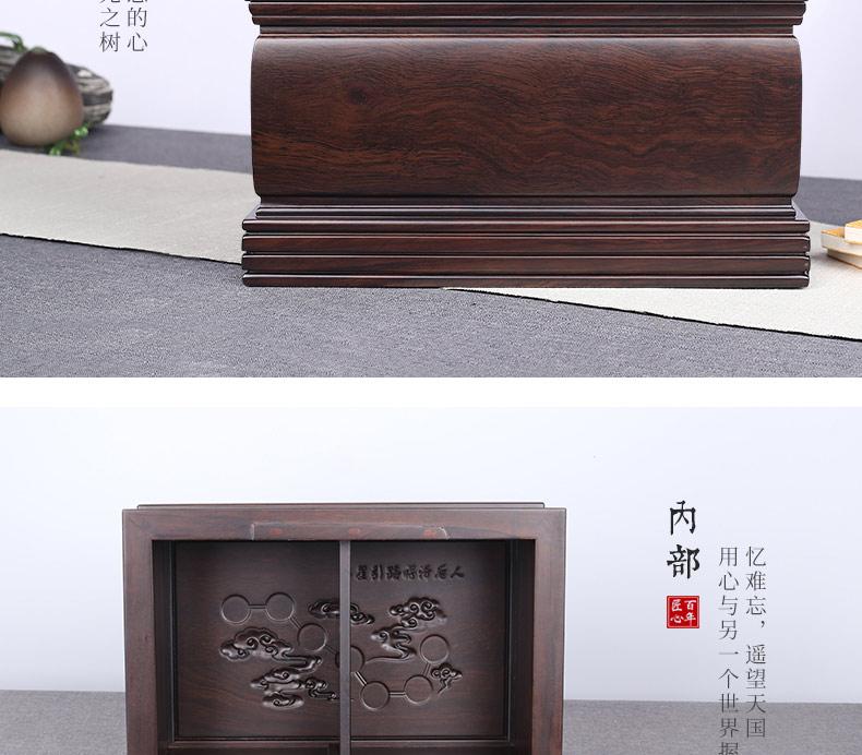 黑紫檀-双人党旗_11.jpg