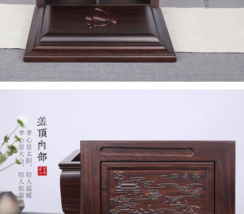 黑紫檀-双人党旗_12.jpg
