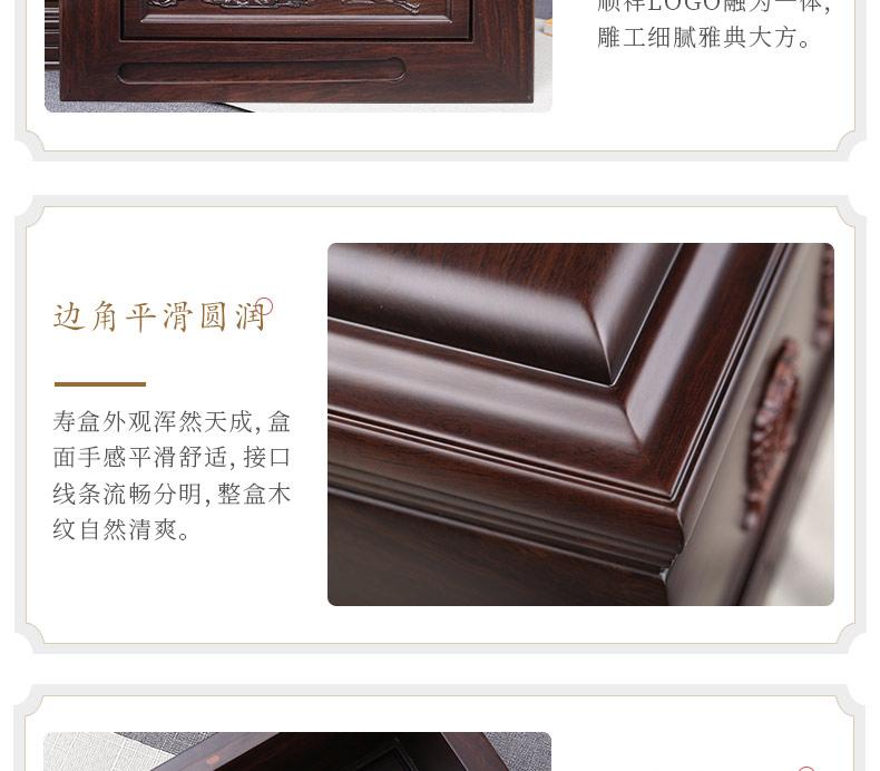 黑紫檀-双人党旗_17.jpg