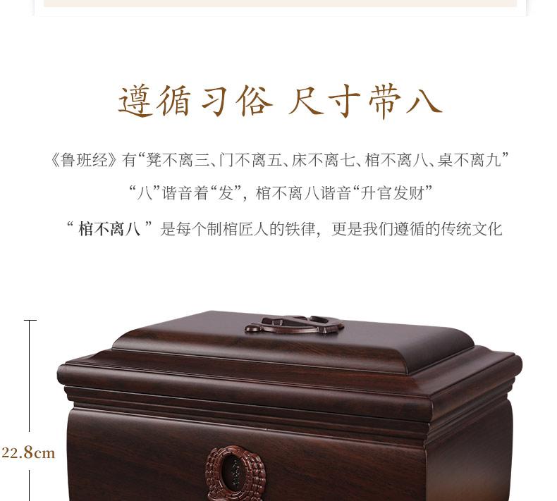 黑紫檀-单人党旗_05.jpg
