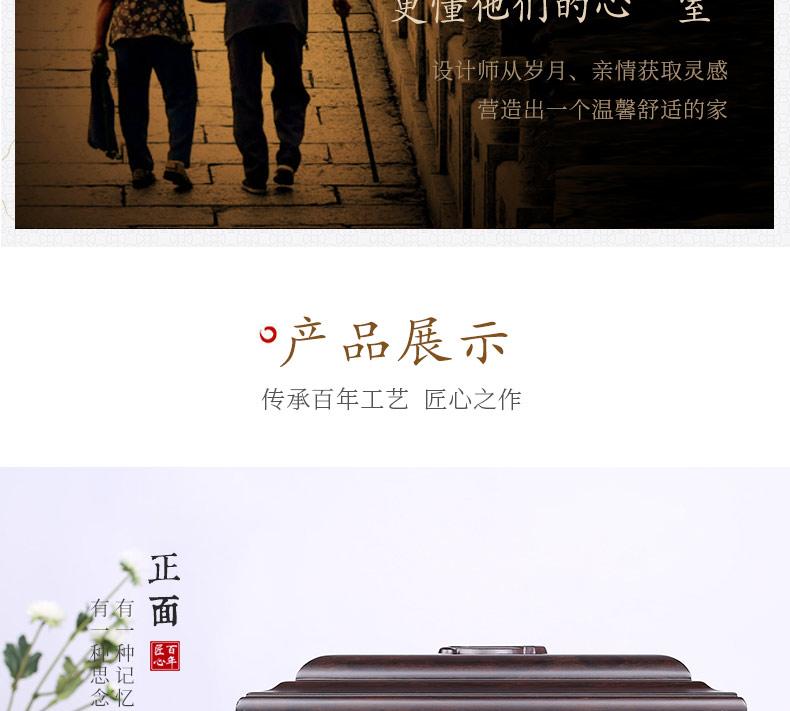 黑紫檀-单人党旗_08.jpg