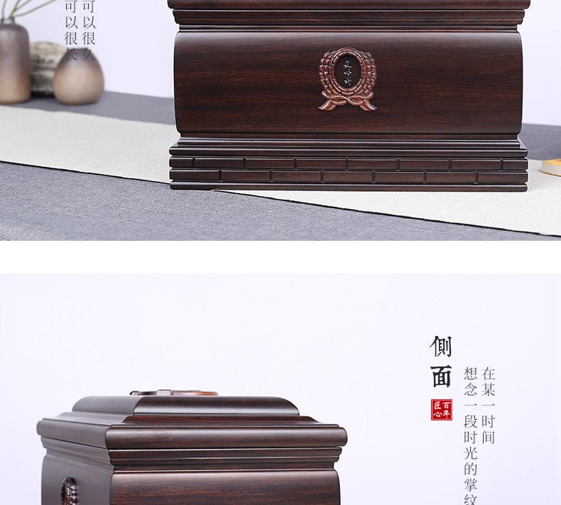 黑紫檀-单人党旗_09.jpg