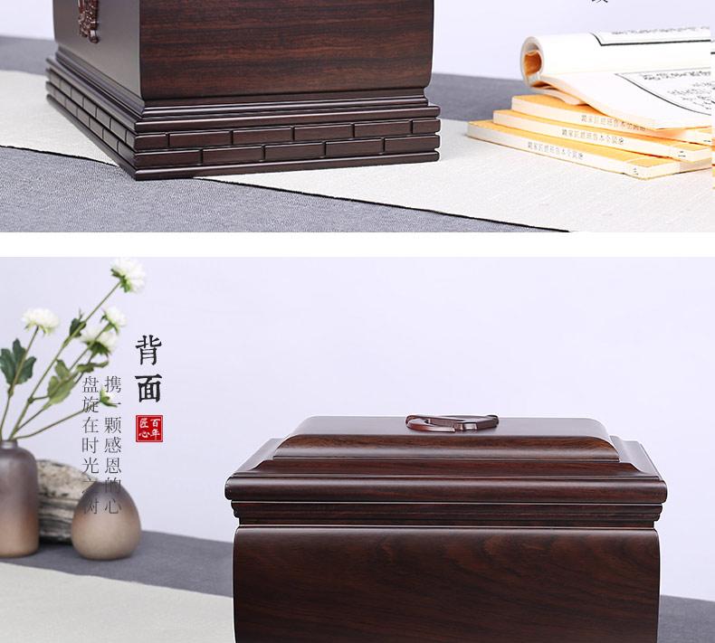 黑紫檀-单人党旗_10.jpg