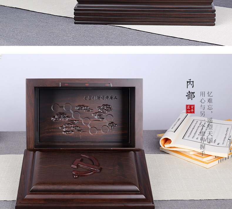黑紫檀-单人党旗_11.jpg