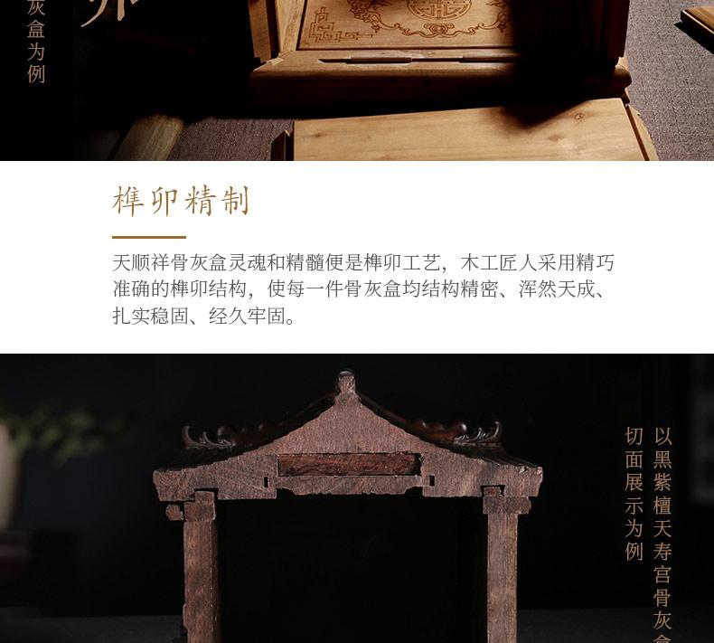 黑紫檀-单人党旗_24.jpg