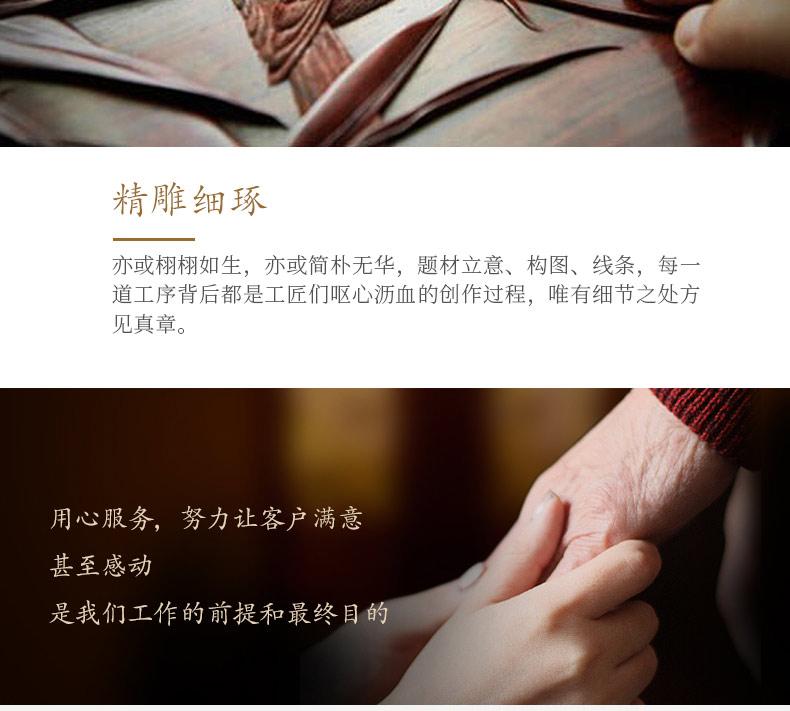 黑紫檀-单人党旗_26.jpg