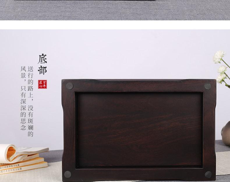 黑紫檀-神爱世人_12.jpg
