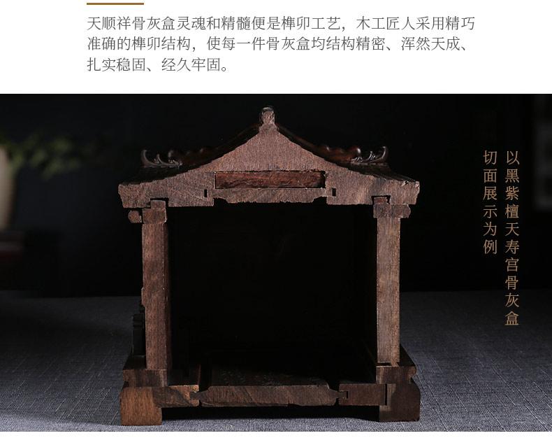 黑紫檀-神爱世人_26.jpg