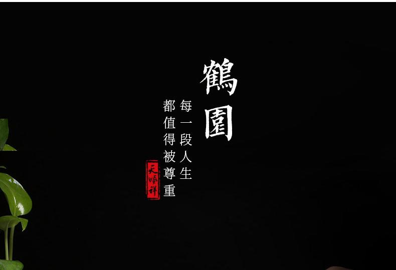 黑紫檀-鹤园_03.jpg