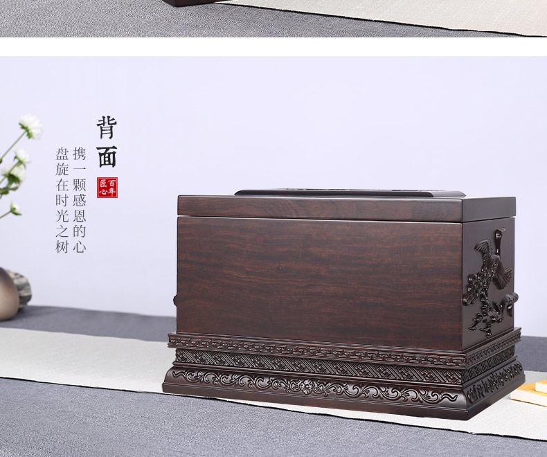 黑紫檀-鹤园_11.jpg