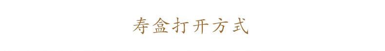 黑紫檀-九五至尊_20.jpg