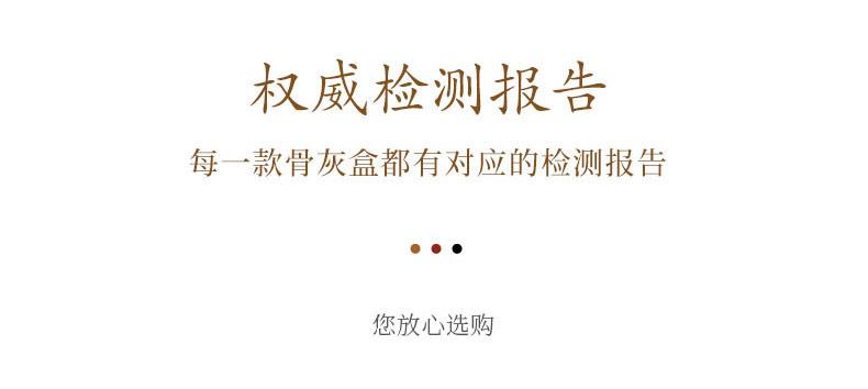 黑紫檀-九五至尊_22.jpg