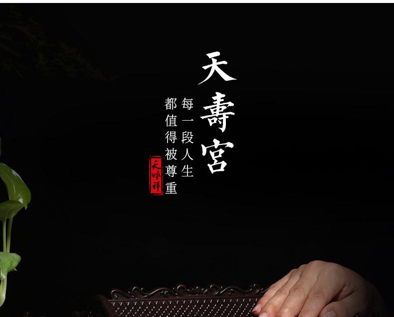 黑紫檀-天寿宫_03.jpg