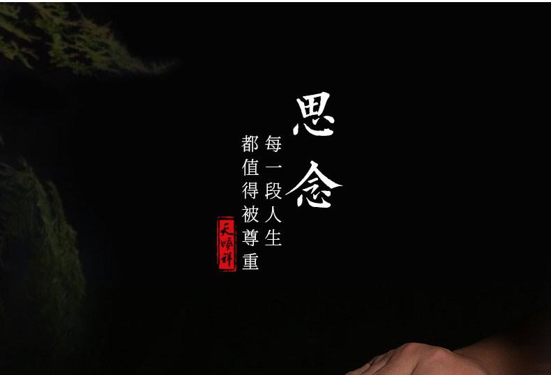 思念黑紫檀_03.jpg