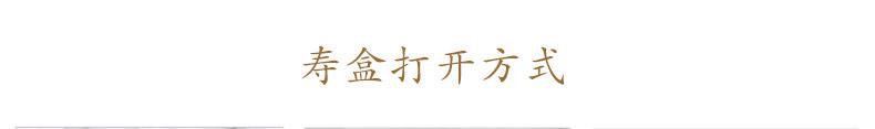 思念黑紫檀_20.jpg