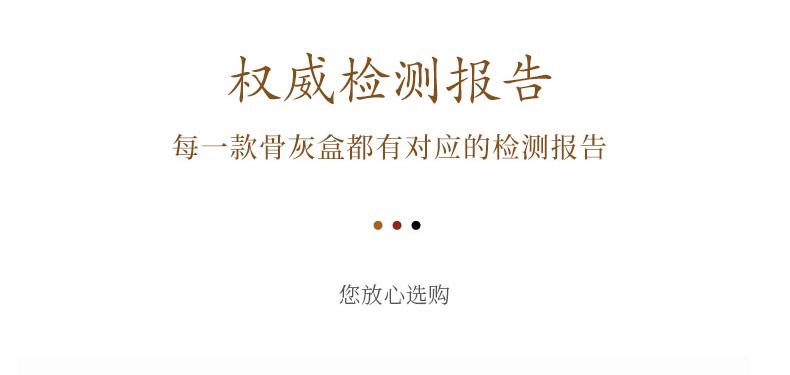 思念黑紫檀_22.jpg