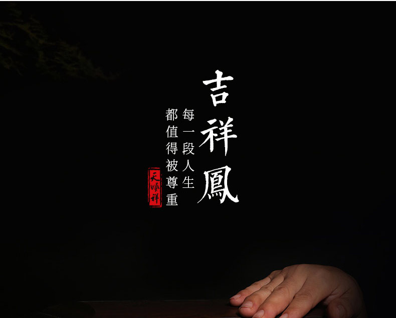 黑紫檀-吉祥凤_03.jpg