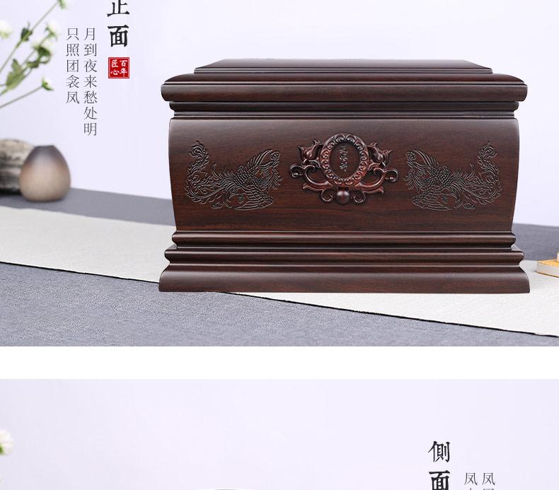 黑紫檀-吉祥凤_09.jpg