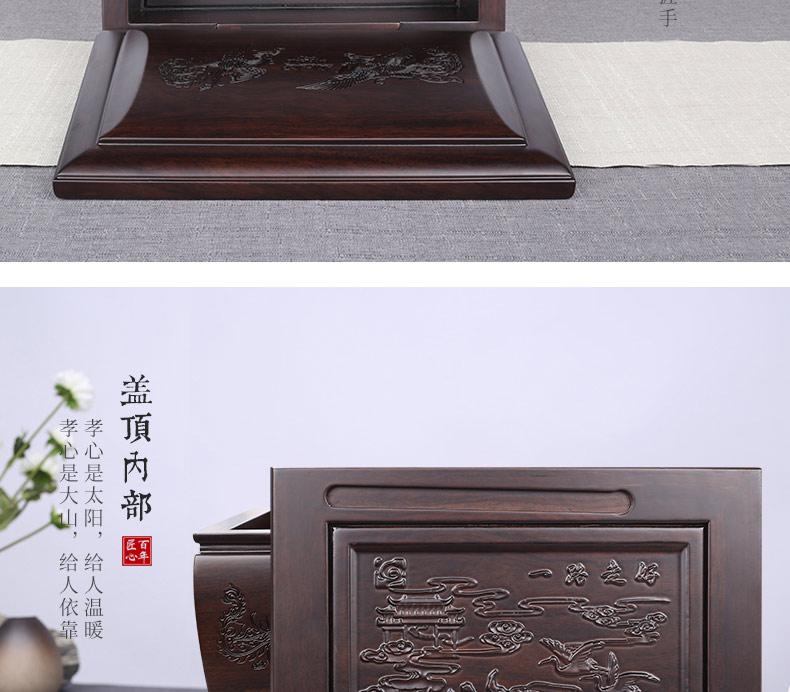 黑紫檀-吉祥凤_12.jpg